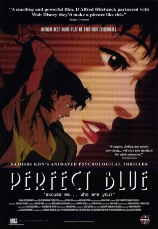 perfect-blue-1997
