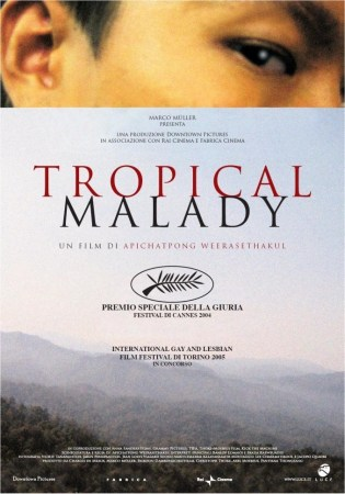 tropical-malady-sud-pralad.8012