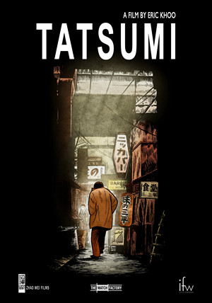 Tatsumi_movie_poster