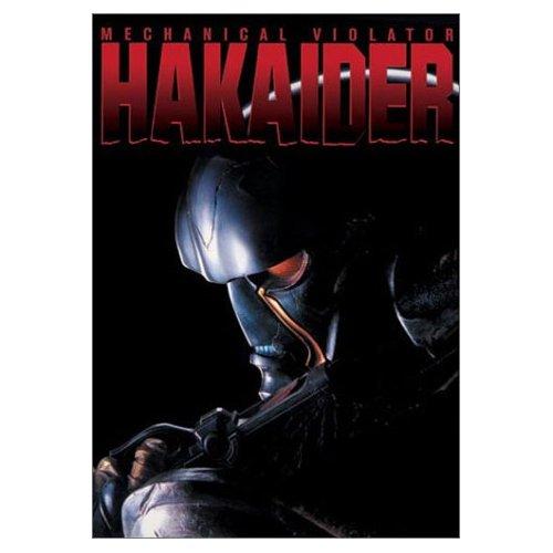 Mechanical-Violator-Hakaider-dvd