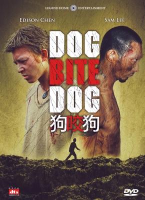 476-dogbitedog_niurental_frontcover