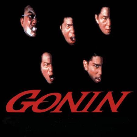 gonin (1)
