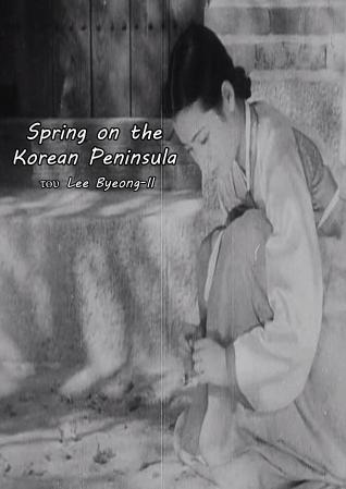 Spring on the Korean Peninsula (1941)
