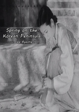 Spring on the Korean Peninsula (1941)