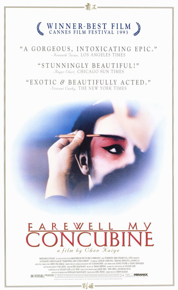 1993-farewell-my-concubine-poster2
