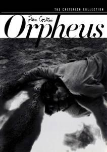 orpheus-movie-poster-1950-1020458855