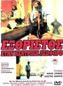 DVD.07023