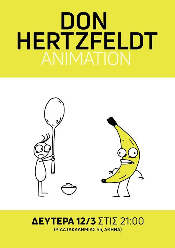 Don_Hertzfeldt_WEB