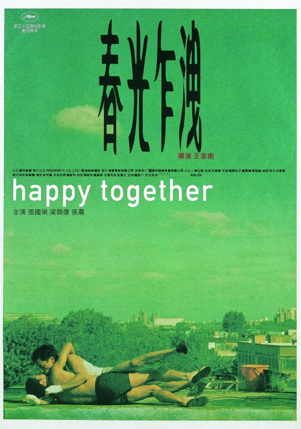 happy-together-md-web